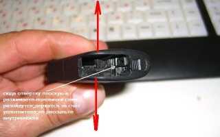 Как разобрать ключ Форд Фокус 3 — DRIVE2