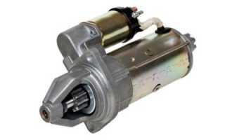 Что такое стартерный двигатель