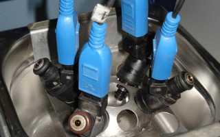 Как сделать промывку форсунок авто