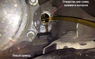 Ауди 100 45 кузов замена масла в КПП