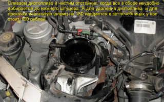 Замена топливного фильтра Ford Fusion (Форд Фьюжн) своими руками