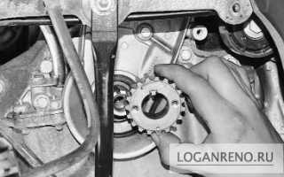 Renault Logan (Рено Логан) ремонт и обслуживание
