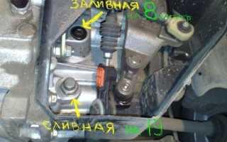 Замена масла в коробке передач Форд Фокус 2