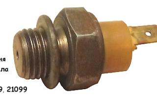 Датчик давления масла ВАЗ 2108, 2109, 21099