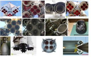Что такое дюза двигателя
