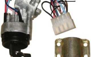 Схема замка зажигания ВАЗ-2109 (карбюратор, инжектор)
