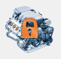 Что такое автоматическая блокировка двигателя