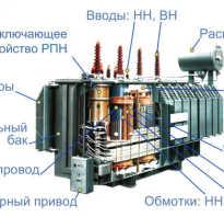 Что такое трансформаторный двигатель