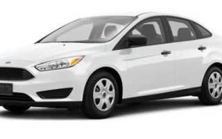 Сброс чека — Ford Focus Sedan, л, года на DRIVE2