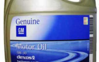 Какое масло заливать в двигатель Шевроле Лачетти