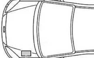 Где находятся предохранители и реле прикуривателя Форд Фокус 2