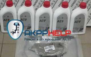 Audi Q7 масло для АКПП какое и сколько лить