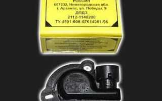 Датчик положения дроссельной заслонки ВАЗ 2112-1148200