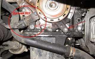 Как проверить датчик коленвала рено логан; Автомастер