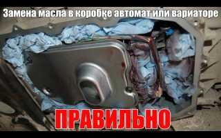 Как проверить уровень масла в АКПП Тойота