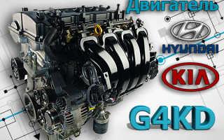 Что такое инжекторный двигатель киа