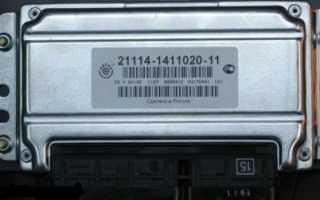 Чем «думают» ВАЗы: все об ЭБУ на ВАЗ 2110-2112 и их замене