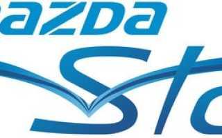 Как заменить рычаги и шаровые опоры ГРМ Mazda 3