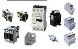 Что такое аппаратура защиты двигателя