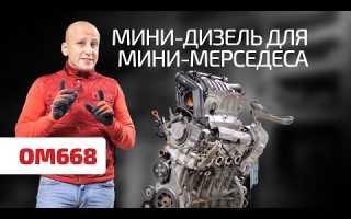 Что такое mercedes cdi двигатель
