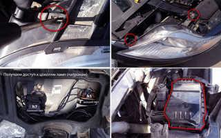 Замена лампочки в фаре Ford Mondeo IV своими руками