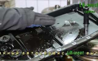 Ремонт АКПП Ленд Ровер (Land Rover), замена масла в АКПП Ленд Ровер