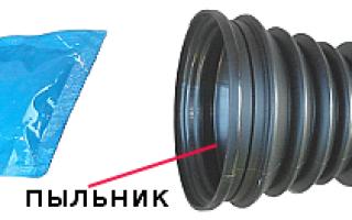 Замена пыльника наружного ШРУСа привода правого колеса Рено Логан