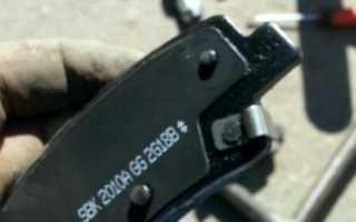 Замена задних тормозных колодок КИА Сид