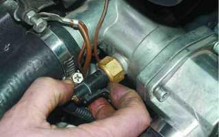 Диагностика и замна датчика вентилятора на ВАЗ 2114