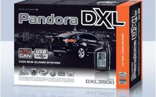 Pandora 3500 датчик температуры двигателя