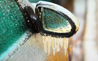 Что значит размороженный двигатель