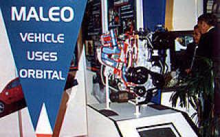 Что такое орбитальный двигатель сарича