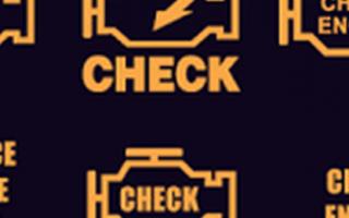 Шевроле каптива неисправность системы двигателя сигнализатор