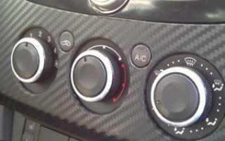 Не работает кондиционер на форд фокус 2; причины неисправности
