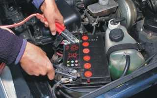 Можно ли заряжать аккумулятор не снимая клеммы