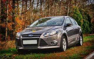 Мастерская замена аккумулятора Фокус 3 Форд (АКБ Focus 3 Ford)
