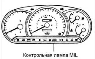 Контрольная лампа MIL и коды ошибок OBD II Хендай Акцент