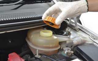 Замена жидкости в системе охлаждения Peugeot (Пежо) по низким ценам в Москве в СТО Пежо
