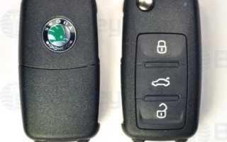 Как заменить батарейку в ключе Skoda Fabia