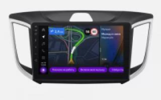 Штатная магнитола для Hyundai Creta на Android (навигация Хендай Крета)