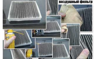 Можно ли мыть воздушный фильтр