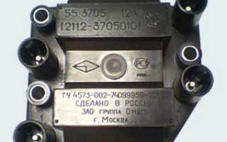 Модуль зажигания (катушка зажигания)