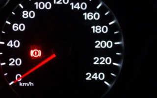 Ford Focus 2 не показывает спидометр; CarLine Forums