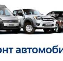 Ремонт генератора Форд