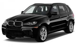 Ремонт АКПП BMW x5 e70